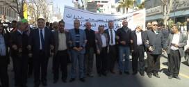 مسيرة رفض اتفاقية الغاز