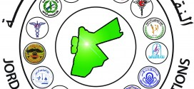 شعار مجمع النقابات 15